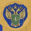 герб консульского департамента МИД России